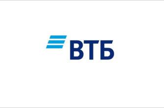 Обзор приложения ВТБ Мои Инвестиции - как работать с брокером?
