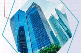 Что такое международный финансовый центр и как он устроен | InternationalWealth.info