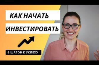 7 способов получать пассивный доход в 2021 году | Rusbase