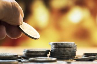 Экономический цикл – этап функционирования экономики, который