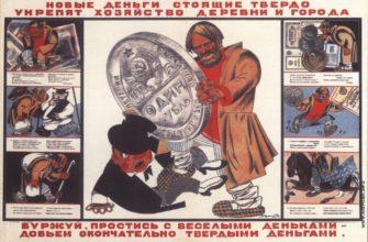 ИСТОРИЯ РАЗВИТИЯ КРЕДИТНОЙ СИСТЕМЫ РФ, Исторические особенности кредитной системы РФ - Кредитная система РФ