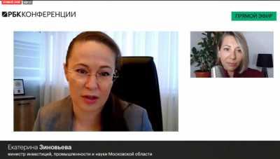 Екатерина Зиновьева – Информационно-аналитическая система Росконгресс