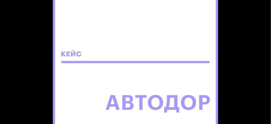 В правительстве планируют потратить на «агрессивное развитие инфраструктуры» около 22 трлн рублей за 9 лет