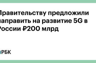 До конца 2023 года 15 тысяч жителей Прикамья будут обеспечены сотовой связью за счет краевых средств | ComNews
