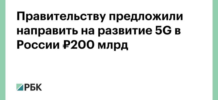 До конца 2023 года 15 тысяч жителей Прикамья будут обеспечены сотовой связью за счет краевых средств   ComNews
