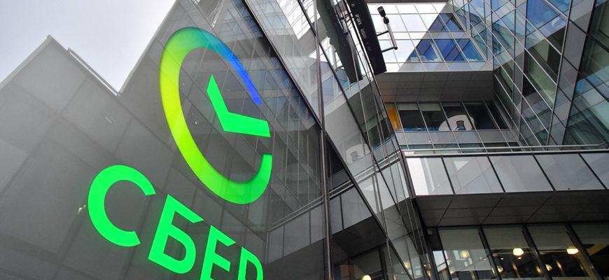 Сбер вместе с Российской венчурной компанией создаст фонд для инвестиций в стартапы объемом в $100 миллионов