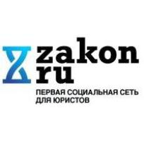 Налоги инвестиционных проектов в 2021 году