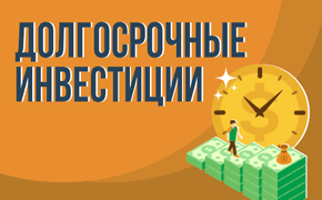 Инвестиции в основной капитал: что это, виды, как привлечь, от чего зависит эффективность вложений, плюсы и минусы, советы, как привлечь деньги