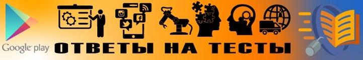 Инвестиции в человеческий капитал вуза: особенности оценки эффективности – тема научной статьи по экономике и бизнесу читайте бесплатно текст научно-исследовательской работы в электронной библиотеке КиберЛенинка
