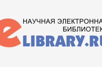 Роль иностранного капитала в экономике России XIX-XX веков - презентация онлайн