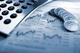 Финансовые инвестиции: что это простым языком, виды и оценка, стратегия формирования, прогноз потребности, заемные и привлеченные средства