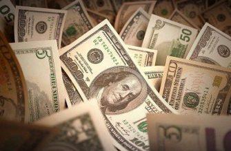ЭКОНОМИЧЕСКАЯ СУЩНОСТЬ И РОЛЬ ИНОСТРАННЫХ ИНВЕСТИЦИЙ »  - приватный банковский портал
