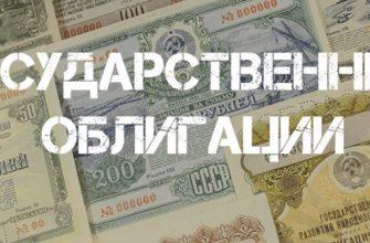 Операции с облигациями Банка России | Банк России