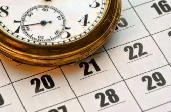 Дисконтированный срок окупаемости (DPP) - понятие и примеры расчета