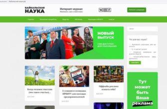План Медведева: «про инфраструктуру, инновации, инвестиции уже говорили, просто ничего не делалось»