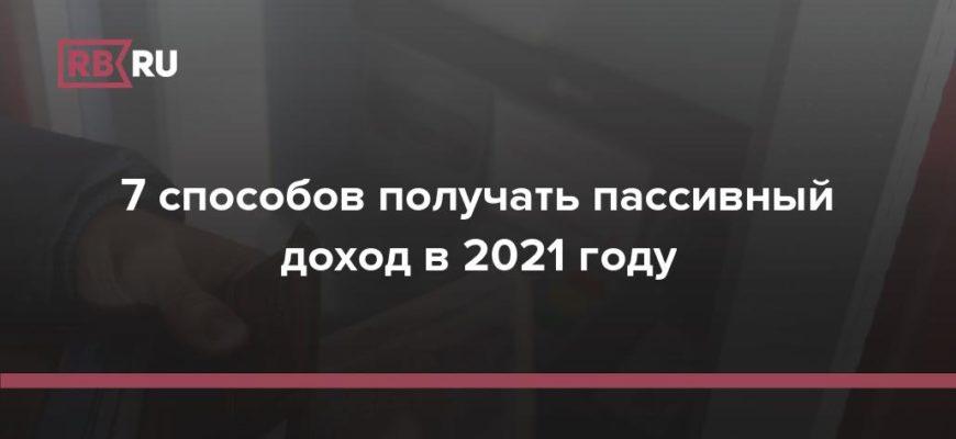Как начать инвестировать в 2021 году. Инвестировать Просто | Пикабу