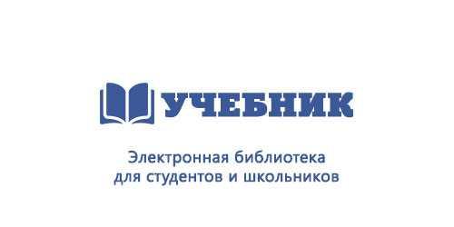 Воспроизводство человеческого капитала и повышение его эффективности в российской экономике