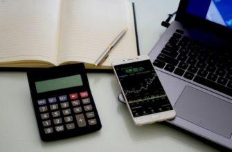 Банковское инвестиционное кредитование: теоретические аспекты и современное состояние – тема научной статьи по экономике и бизнесу читайте бесплатно текст научно-исследовательской работы в электронной библиотеке КиберЛенинка