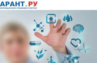 Нарастающая динамика привлечения частных инвестиций в развитие здравоохранения в России