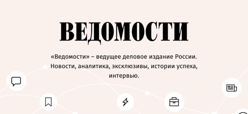 Новые подходы к комплексному развитию территорий России: как будет работать механизм | Минстрой России