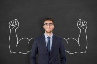 Преимущество акционерной формы организации предприятия - Акционерная собственность: преимущества и перспективы развития